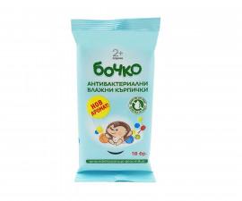 Бебешки влажни антибактериални кърпи Бочко, 18 бр.