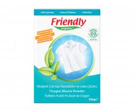 Органична белина на прах Friendly, 500гр