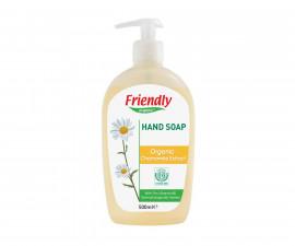 Натурален сапун за ръце с екстракт от лайка Friendly, 500 мл