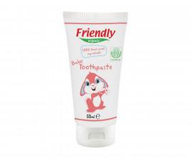 Детска органична паста за зъби Friendly, 100% ядивни съставки, 50 мл