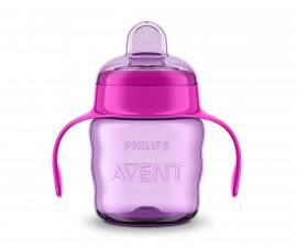 Детска преходна чаша с дръжки Philips-Avent 200 мл, розова