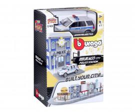 Коли, камиони, комплекти Bburago Street Fire 1:43 18-31502(31500)
