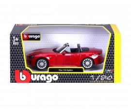 Колекционерски модели Bburago 1:24 18-21083