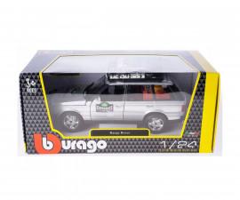 Колекционерски модели Bburago - модел на кола 1:24 - Range Rover Safari