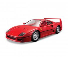 Колекционерски модели Bburago Ferrari - модел на кола 1:24 - Ферари F40