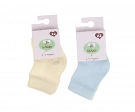 Чорапи Kitikate Basic Organic S95675