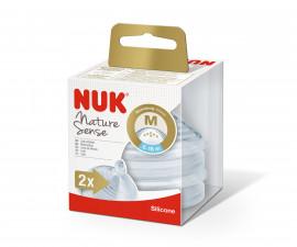 Биберони Nuk 10125025