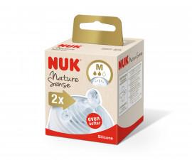 Накрайник за шише от силикон за хранене Nuk Nature sense, силикон M, 2 брояSofter 10709305