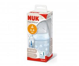 Стъклено шише Nuk Nature Sense, 120 мл, силиконов биберон ,0-6м S, softer 10747122