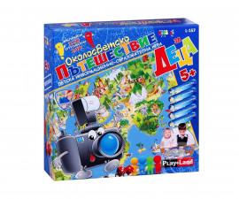 Забавни игри Други марки Playland L-157
