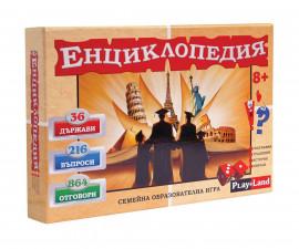 Детска настолна игра Плейленд Енциклопедия