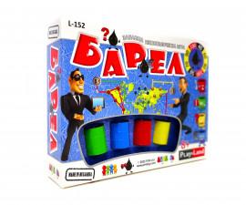 Забавни игри Други марки L-152