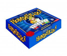 Забавни игри Други марки Playland L-172 BG