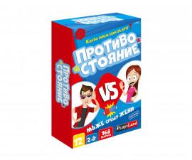 Забавни игри Други марки L-192