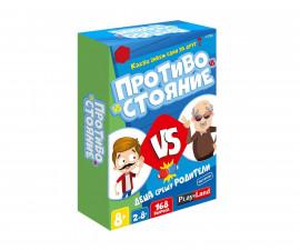 Забавни игри Други марки L-193