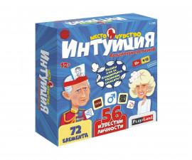 Детска занимателна игра Интуиция - Шесто чувство