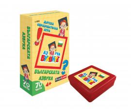 PlayLand L-203 - Аз уча букви. Българската азбука