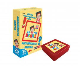PlayLand L-204 - Аз уча букви. Английската азбука