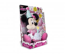 детска интерактивна плюшена играчка Честит Рожден Ден от Мини