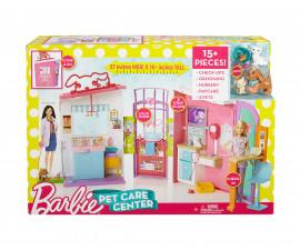 Модни кукли Barbie Barbie FBR36