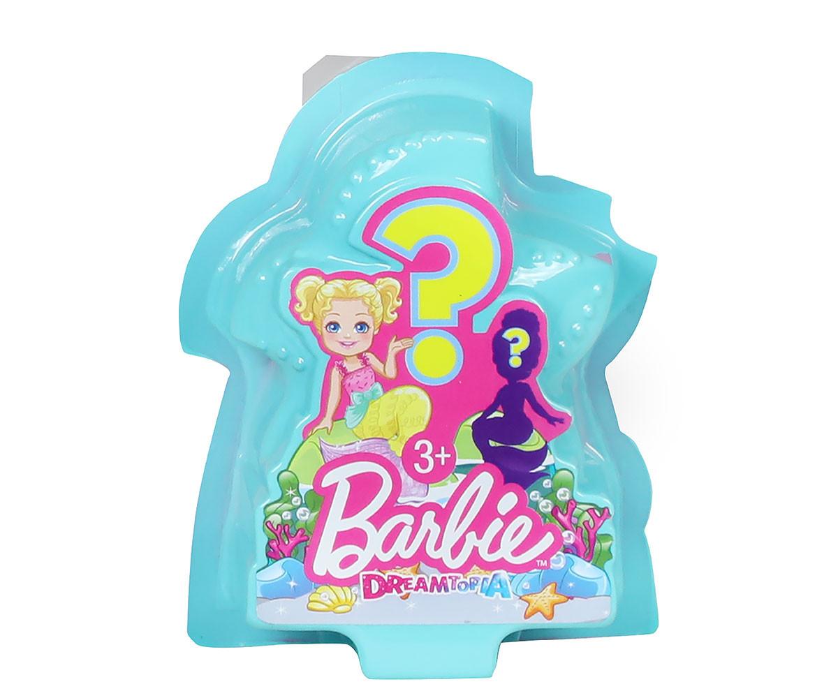 Модни кукли Barbie GHR66