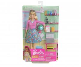 Модни кукли Barbie GJC23