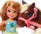Кукла Barbie - Челси с пони thumb 4