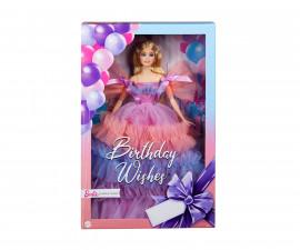 Детска играчка модни кукли Barbie GTJ85 - Колекционерска кукла Рожден ден
