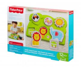 Образователни играчки Fisher Price GCM81