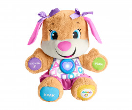 Fisher Price бебешка образователна интерактивна играчки - умно кученце момиче