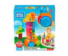 Конструктори Mega Bloks GFG19
