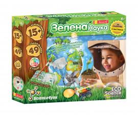 Образователна игра за деца Science for you - Зелена наука