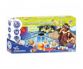 Образователна игра за деца Science for you - Комплект 3D Слънчева система