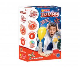 Образователна игра за деца Science for you - Стартов комплект химия