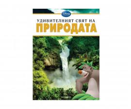 Издателства Образователни книги 210200