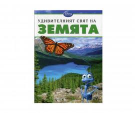 Издателства Образователни книги 210300