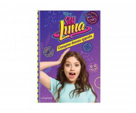 Романи за деца Издателства 268600