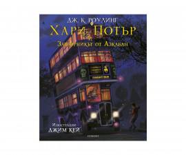 Романи за деца Издателства 423500