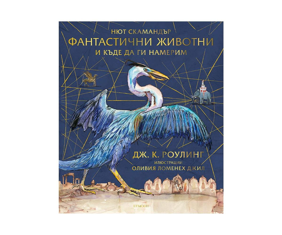Романи за деца Издателства 432000