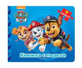 Детски пъзели Издателства 452500