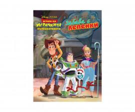 Занимателни книги Издателства 456900