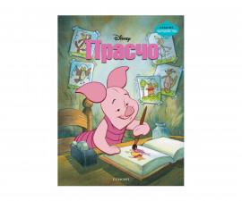 Детска занимателна книжка Чародейства: Прасчо
