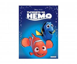 Детска занимателна книжка Приказна колекция: Търсенето на Немо
