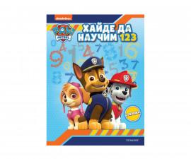Детска занимателна книжка Пес Патрул - Хайде да научим, 123