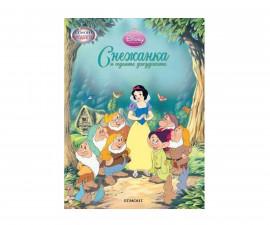 Детска занимателна книжка Чародейства: Снежанка
