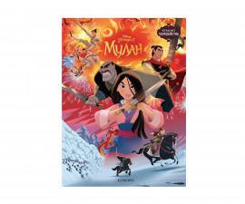 Детска занимателна книжка Чародейства: Мулан