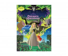 Детска занимателна книжка Чародейства: Спящата Красавица