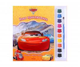 Детска занимателна книжка на Издателство Егмонт - Колите: Истории с четка и боички