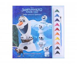 Детска занимателна книжка на Издателство Егмонт - Замръзналото Кралство: Истории с четка и боички