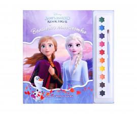Детска занимателна книжка на Издателство Егмонт - Замръзналото Кралство 2: Истории с четка и боички
